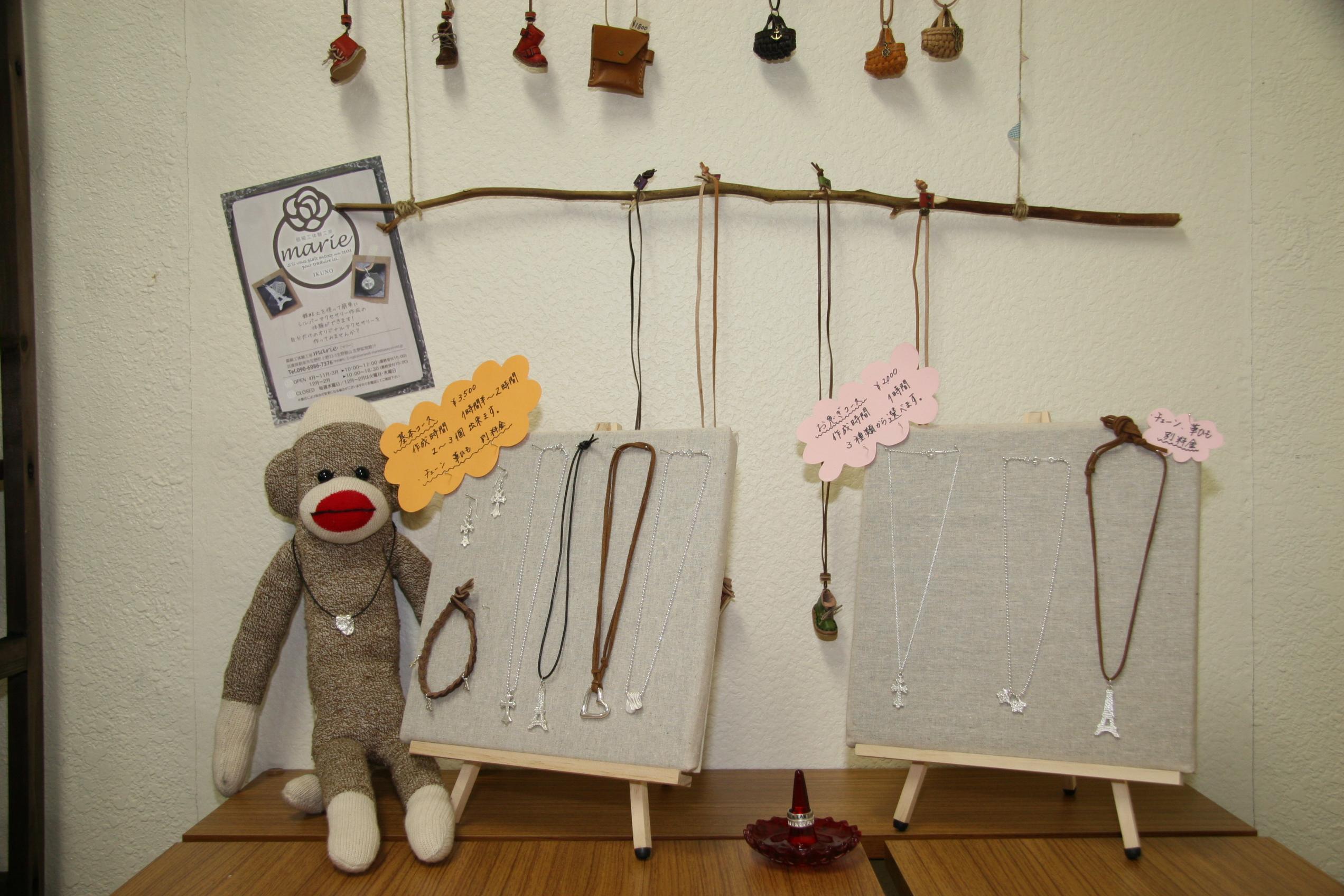 生野銀山の施設内に銀細工体験工房marie(マリー)がオープンしました。