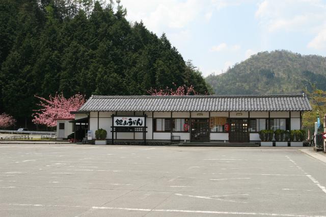 銀山食堂(銀山うどん)一時休業のご案内