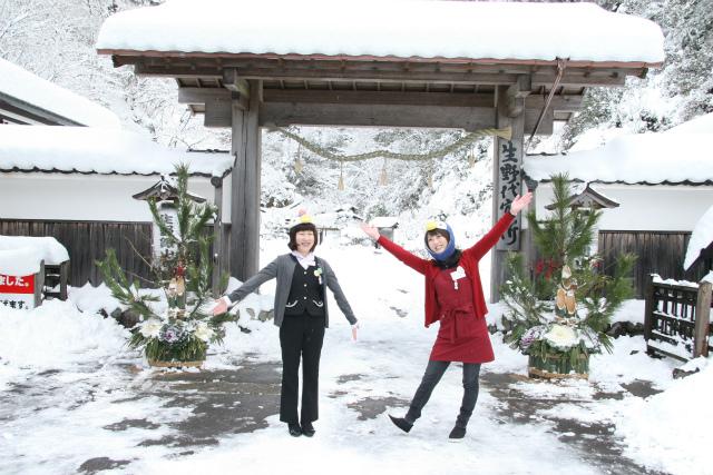 生野銀山、1月3日の降雪情報のご案内
