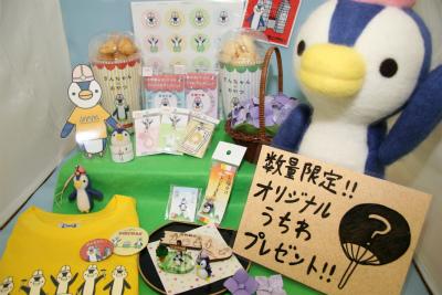 オリジナルキャラクターぎんちゃん商品 好評販売中