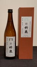 <font face=Meyrio>坑道内貯蔵酒『銀竹泉』が蔵出し日を迎えました</font>
